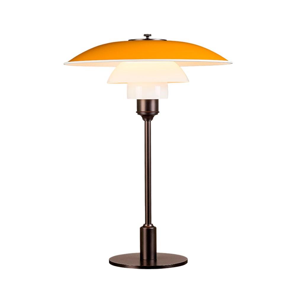 bordlampe design PH 3 1/2   2 1/2 Bordlampe   Køb Dansk Design her bordlampe design